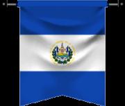 El Salvador Agritrade