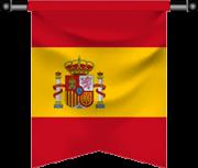 España AGRITRADE